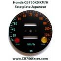Honda CB750K0 face plate japan